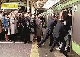 Tokyo_Underground
